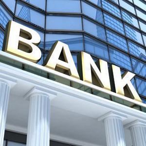 Банки Шенталы
