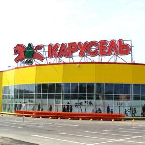 Гипермаркеты Шенталы
