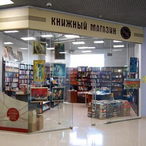 Книжные магазины Шенталы