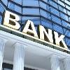 Банки в Шентале