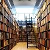 Библиотеки в Шентале