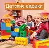 Детские сады в Шентале