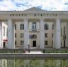 Дворцы и дома культуры в Шентале