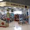 Книжные магазины в Шентале