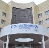 Поликлиники в Шентале