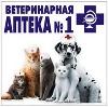 Ветеринарные аптеки в Шентале