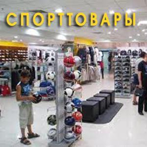 Спортивные магазины Шенталы