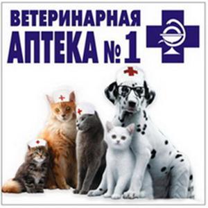 Ветеринарные аптеки Шенталы